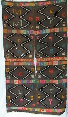Antique, Beautiful, Mysterious Assumed Latin American Hand-Loomed Poncho