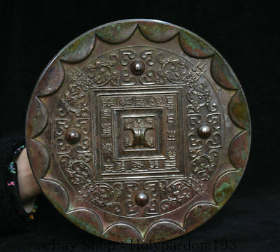 """8.4"""" Collect Antique Old Chinese Dynasty Bronze Ware Beast bronze mirror mirrors"""