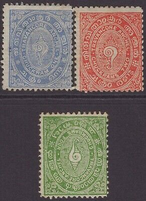 India Feud Travancore 1888 SG1-3 Set 3 MM CV£35