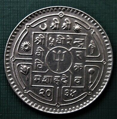 NEPAL 1988 ONE RUPEE 1 Dollar RARELY Seen 1 COIN