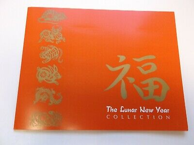 The Lunar New Year Collection Stamp Folio 2005 USPS