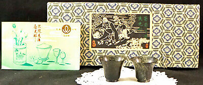 2 Carved Jade Stone Cups in Gift Box with Papers Wushan Luminous Cup