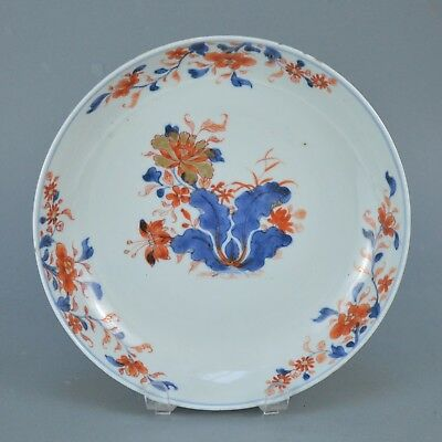 Profound Chinese porcelaine plate with Fine Imari style decoration 18C