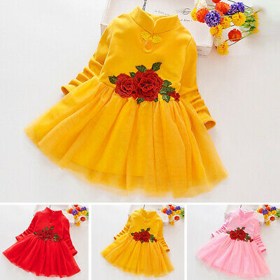 Kids Dress Children Girls Dress Embroidery Chinese Style Fashion Party