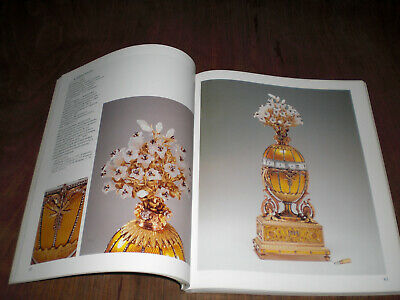 * Carl  Faberge  *  Kreml  Museum  *  Reference  Catalogue  *  Russian  Silver *