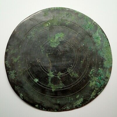 Bronze Large Mirror 118mm. Solar sign  600-100BC. Scythian Celtic