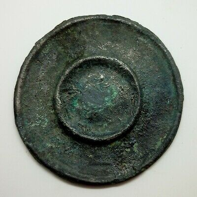 Bronze Mirror Solar sign  100-300AD. Scythian Celtic