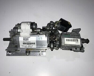 Range Rover Vogue L322 Electric Adustable Steering Column QMB000162