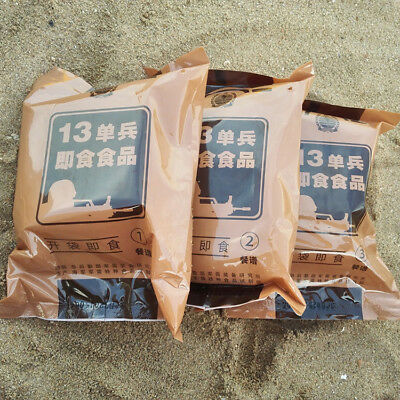 Food Ration MILITARY CHINESE ARMY MRE Emergency T13 Combat Survival Camping Meal