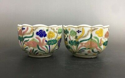 """A pair of fine Chinese porcelain fish design cups with """"Xuande"""" marked"""
