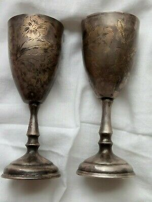 cupronickel  silvered glasses with engraving and stamp couple patina