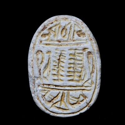 Egyptian Steatite Scarab .