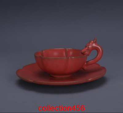 Old China antique Song dynasty Iron tyre Red glaze Lotus flower Teacup Saucer