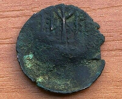 Ivan Alexander 1331-1371 AD with Cross Ancient Medieval Copper Coin
