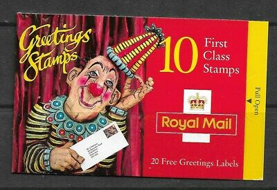 Qe2 1995 Art Greetings Booklet Kx7 Booklet Complete