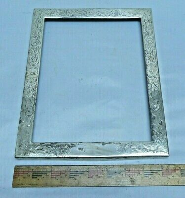"""Watrous Manufacturing Co. Sterling Silver Picture Frame 8.25"""" x 10.25"""""""
