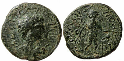 Extremely Rare Roman Period Barbarous Coin , Ae17+++Amazing Style+++
