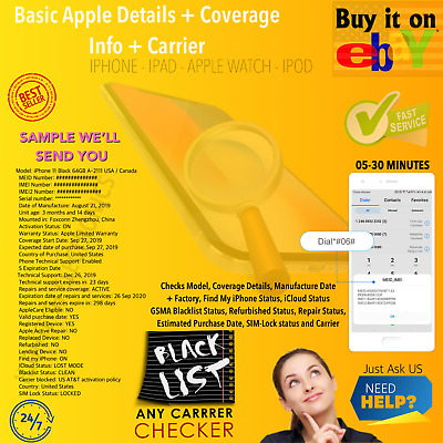 Check IPHONE INFO FAST -IMEI /MODEL/CARRIER/FIND MY IPHONE/BLACKLIST STATUS