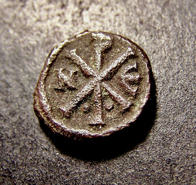 JUSTIN I, Chi-Rho Christogram, Byzantine Emperor Coin, 6th Cent.12mm