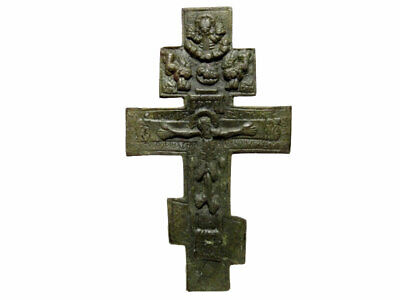 Authentic Antique Huge Russian Orthodox Icon Prayer Cross, Top Condition++