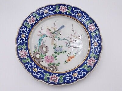 Antique/vintage Chinese export Late Qing Republic Large Famille Rose Bird Plate