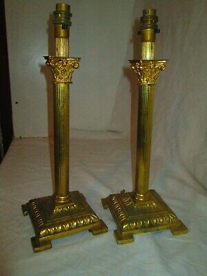 Matching Pair Of Antique Brass Corinthian  Lamps