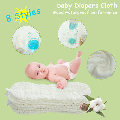 Baby Diaper Breathable Washable All Cotton Absorbent Gauze Antibacterial Diaper