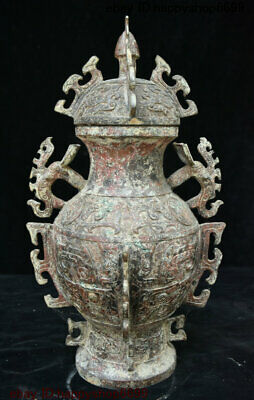 Chinese Western Zhou Dynasty Noble Bronze Ancient Dragon Cloud Moire Covered Jug