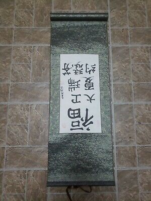 Beautiful Hanging Scroll Hand Paint with box