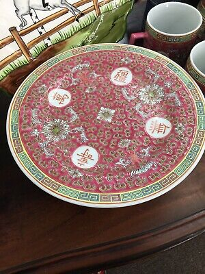 2 Beautiful Vintage Red Chinese Mun Shou  Famille Rose Porcelain  dinner Plate