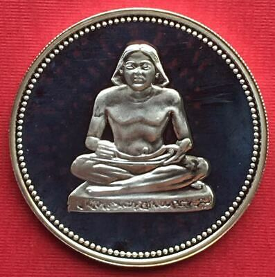 Egypt , 5 Pounds Ancient Seated Scribe 1994 - Treasure Collection  , Rare
