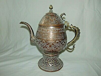 Antique Vintage Persian Indian Eastern Islamic Copper Coffee Pot Samovar Kettle