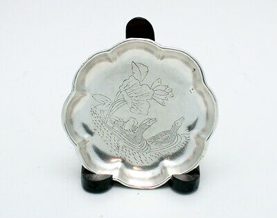 Fine Antique Chinese Hand Chased Silver Dish 花形筆掭(筆觇)
