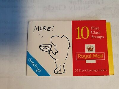 GB 1996 MORE! Love Greetings Stamp Booklet 10x 1st Class Stamps