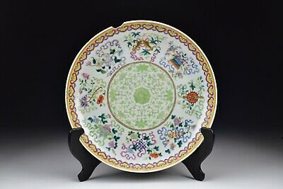 Rare Chinese Guangxu Mark & Period Famille Rose Bajixiang Charger