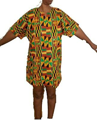 Short Sleeve Kente African Print Dashiki Shirt #2
