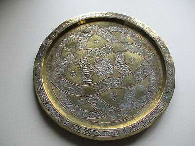 Antique  Brass  Tray Hand Worked  Silver & Copper  Inlaid Calligraphy