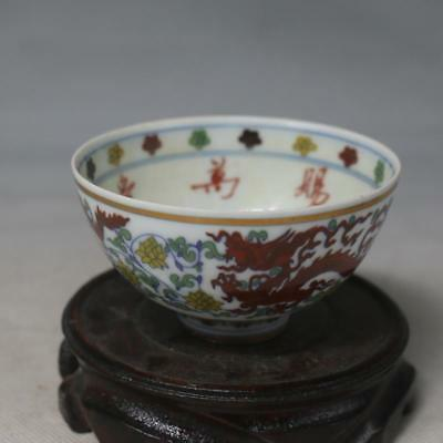 China old porcelain Ming chenghua doucai gild painting flower dragon cup bowl