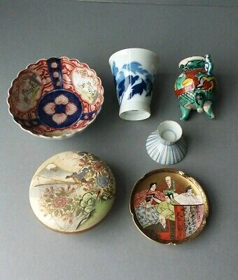 Lot of Japanese Satsuma Porcelain Pottery Dishes Bowls Cups.