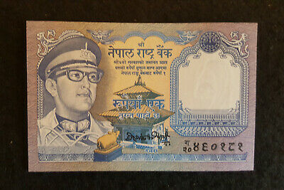 NEPAL Re.1  BANKNOTE High Grade GEM UNC Possibly a 66 Grade Note