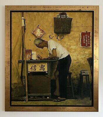 Framed Chinese Oil Painting Large