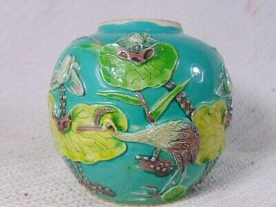 Vintage Antique Collectible Chinese Majolica Crane Ginger Jar Vase