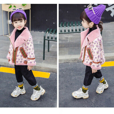 Children Tops Girls Jacket Coat Kids Winter Long Sleeve Tops Casual Jacket