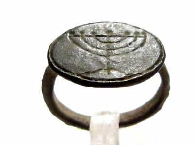 Extremely Rare, Byzantine Period, Jewish Bronze Ring, 7 Branched Menorah+++