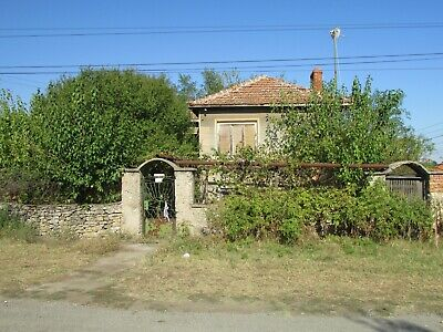 Two Houses in Botevo (same plot), near Yambol, Bulgaria: HUGE plot,Ideal Project
