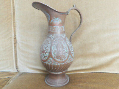 Antique Persian Turkish Middle Eastern Pitcher jug copper engraved 28 cm