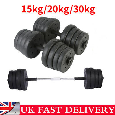 Dumbell Weight Set Adjustable Spinlock Weights Bar Fitness Gym Dumbbells 2 In 1