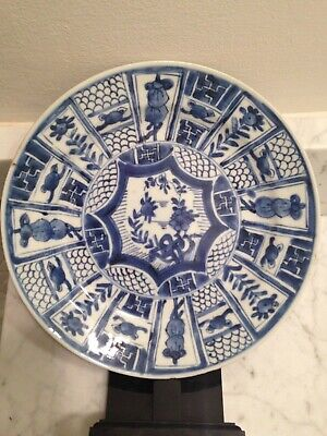 Antique Chinese Ming Dynasty Kraak Charger Blue/White 8.5'' Circa 1635-1644