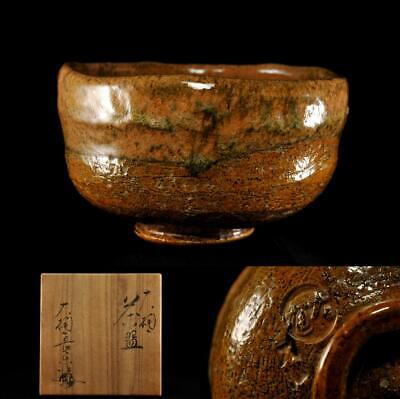 Tea Caddy Ceremony Cup Japanese Traditional Craft Hagi-Yaki from JAPAN t27