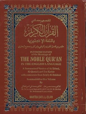 The Noble Quran Arabic / English (Large HB. Printed in India)
